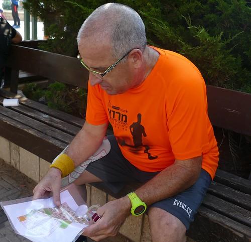 אימון קייץ 5  פארק ראשון מערב 12-08-2017   130