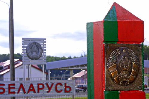 Білорусь кордон