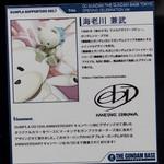 GUNDAM_BASE_TOKYO-14