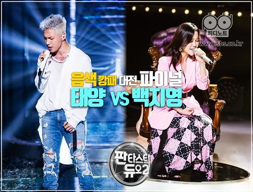 Taeyang Fantastic Duo 2 SBS August 2017 (9)