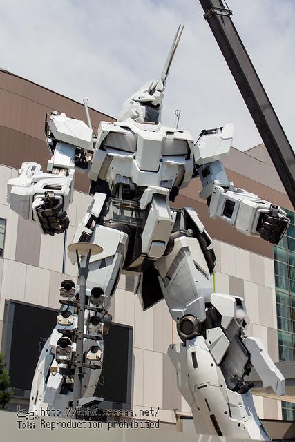 GUNDAM_BASE_TOKYO_UC-60