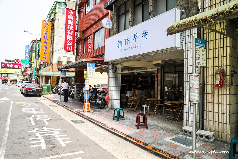 初作早餐,台北早餐,迪化街早餐 @陳小可的吃喝玩樂
