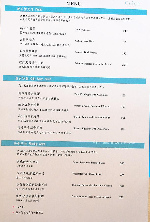 奎克咖啡menu菜單05