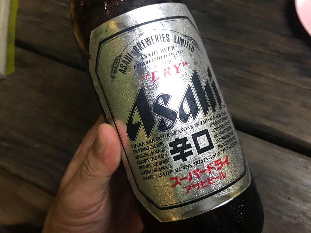 Asahi Super Dry - Thailand
