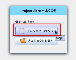 範囲を選択_081