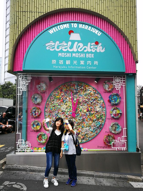 Selfie-takers in Harajuki