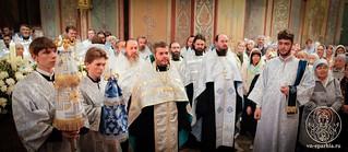 Софийский собор 820