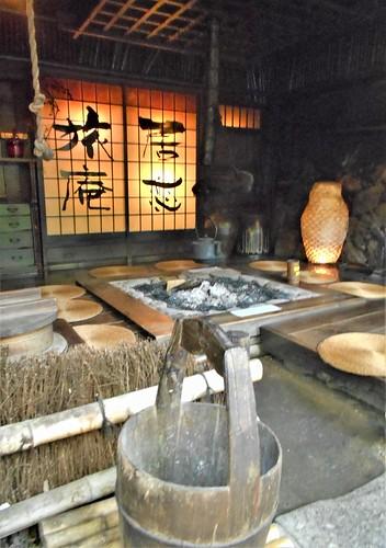 jp-kurokawa-onsen 2 (3)