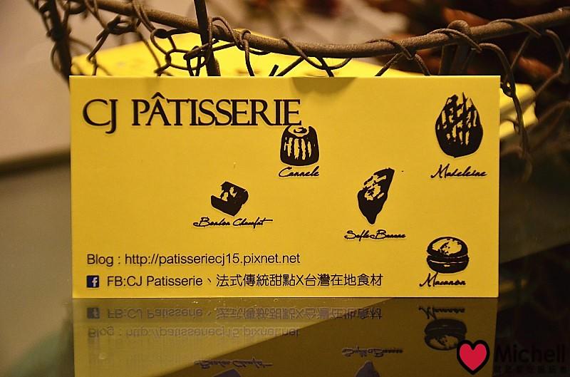 CJ Patisserie