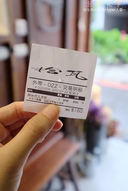 SWAG拾瓦-台中美食小吃 (30)