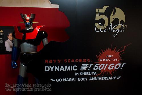 D_GO50GO-1