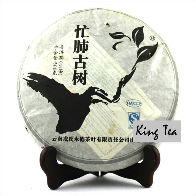 Free Shipping 2011 ShuangJiang MENGKU Mang Fei OldTree Beeng Caek 500g YunNanMengHai Organic Pu'er Pu'erh Puerh Raw Tea Sheng Cha
