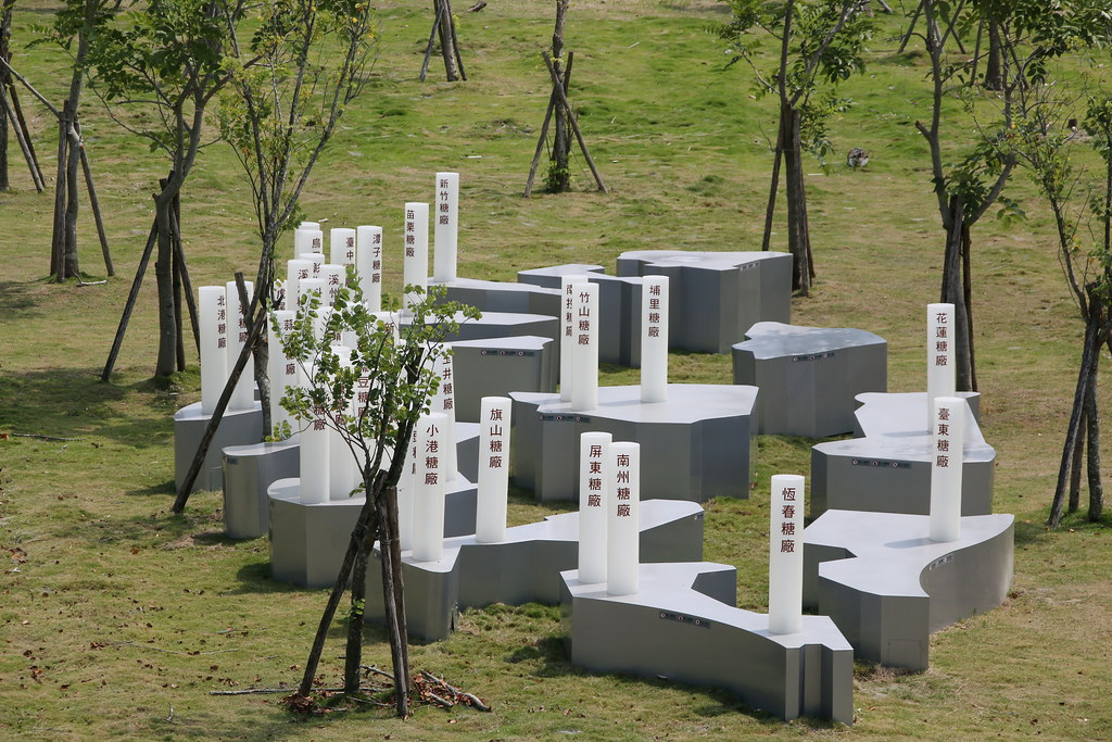 新營糖廠地景文化節 (5)