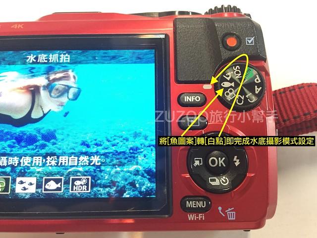 TG5水底模式