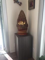 Vail Textured Pedestal