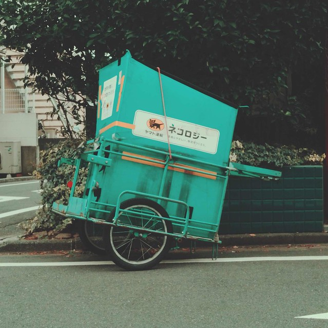 Cart for delivery