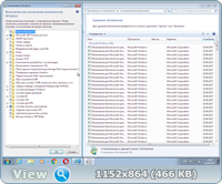 Windows 7 Ultimate SP1 x86/x64 Loginvovchyk с программами торрент