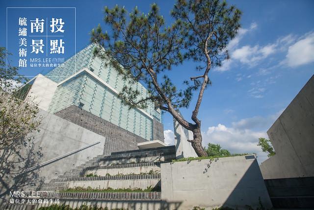 【南投景點】當代寫實藝術之旅,南投草屯私人美術館「毓繡美術館」