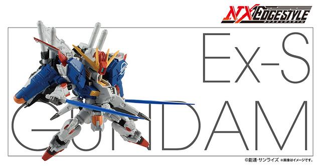 【官圖&販售資訊更新】NXEDGE STYLE 性能高到破表的「Ex-S鋼彈」登場!!ネクスエッジスタイル [MS UNIT] Ex-Sガンダム