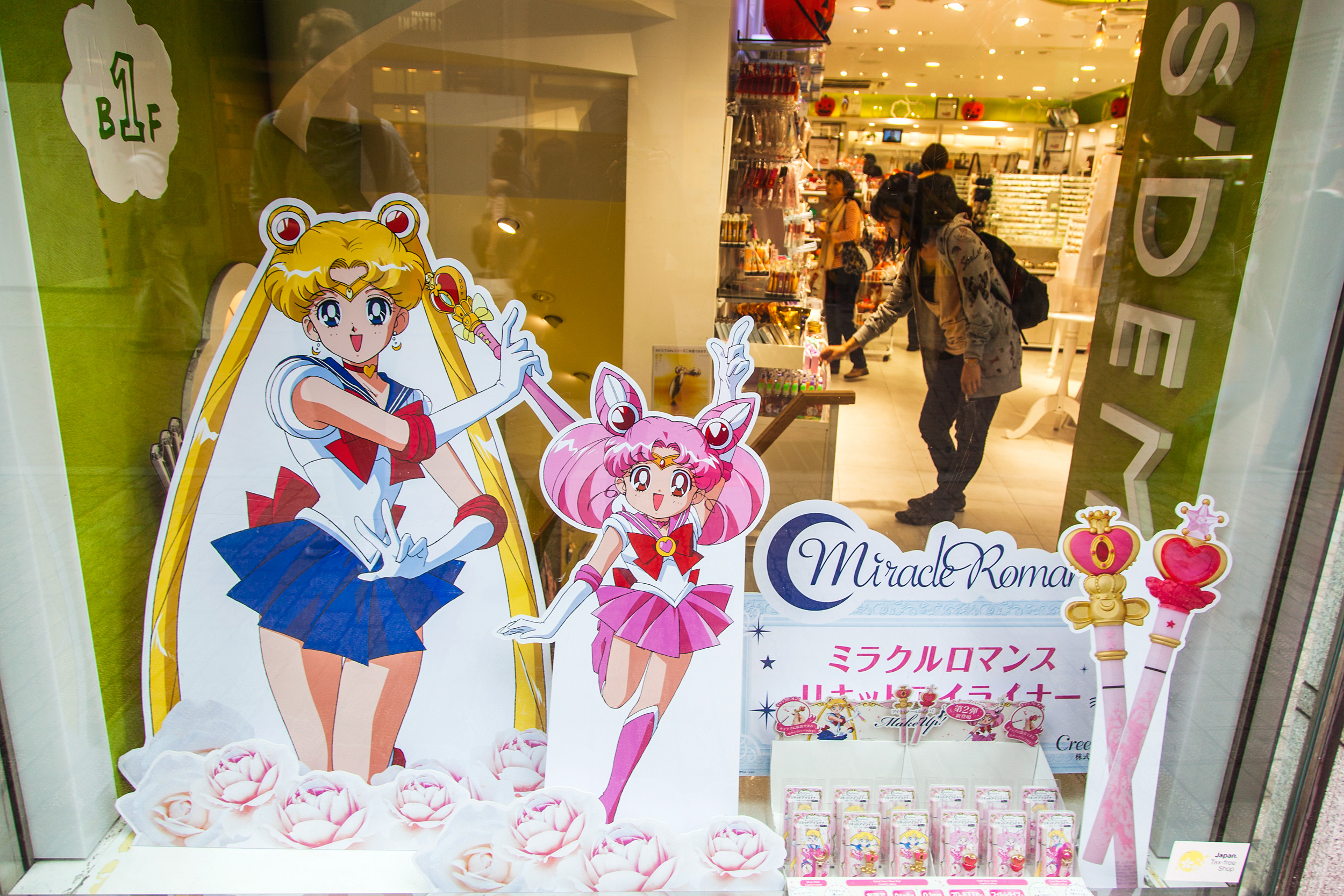 Sailor Moon in Shibuya