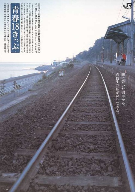 1998冬-9-2-900x1273