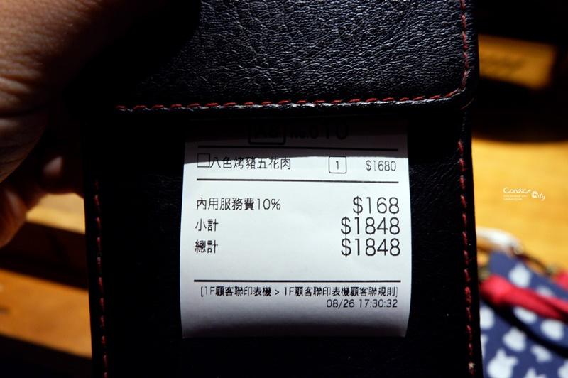 DSCF4163.JPG