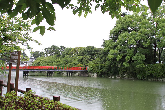 Moat of Odawara Castle
