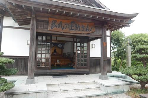 shosukechaya054