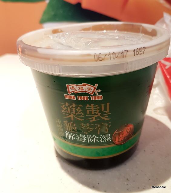 Hung Fook Tong gui ling gao