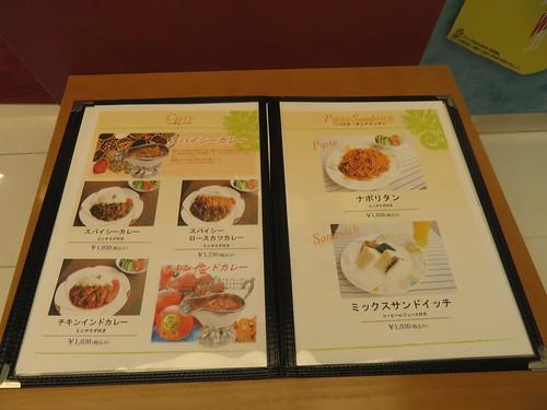 小倉競馬場のフィンズレストランのメニュー