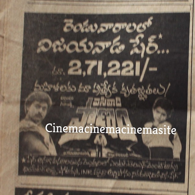 Vetapalem Third Visit - 209