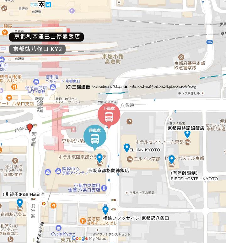 京都利木津巴士停靠飯店 京都站八條口 KY2