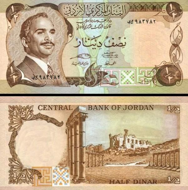 1/2 Dinárov Jordánsko 1975-1992, P17e