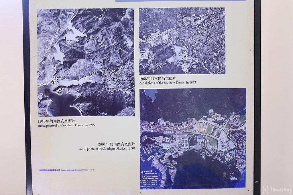 Wong chuk hang map southern district hong kong mapcarta