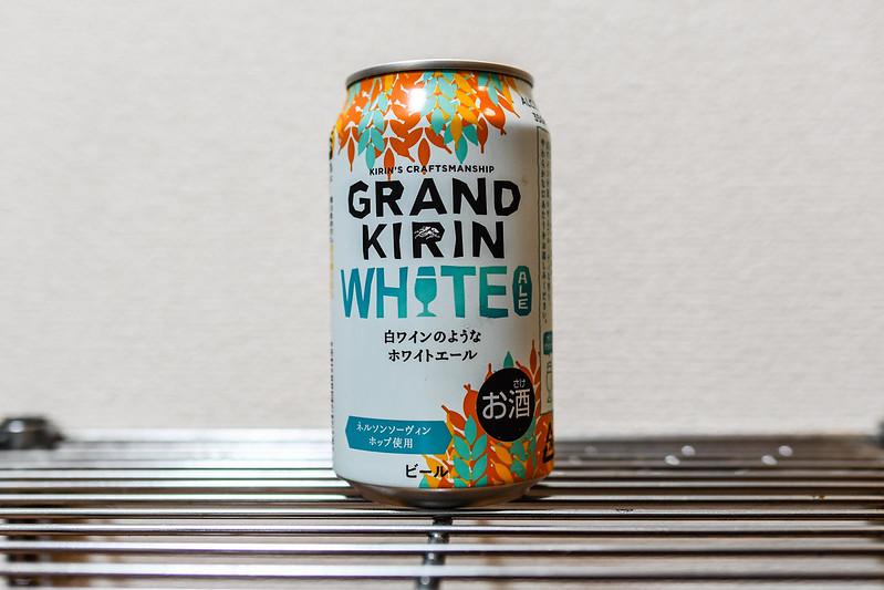 グランドキリン ホワイトエール缶