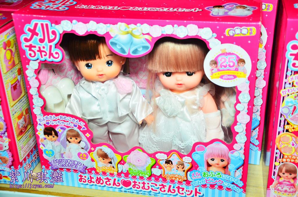 小美樂25結婚版