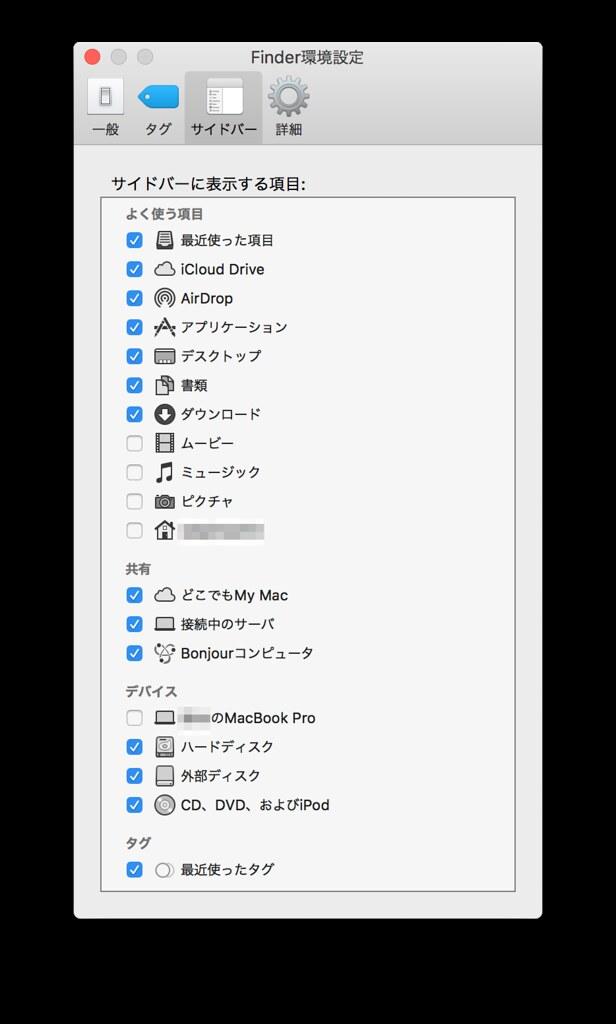 スクリーンショット_2017-09-26_03_48_32
