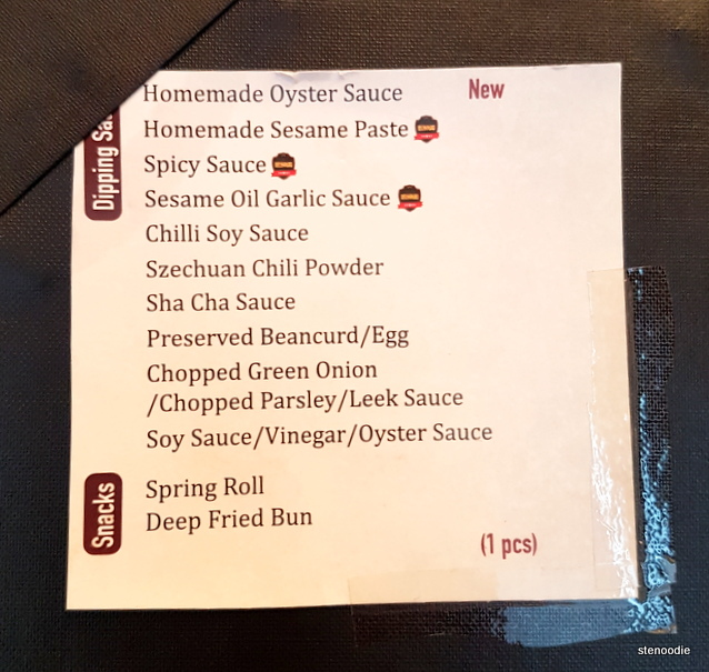 Dipping sauce and snacks menu