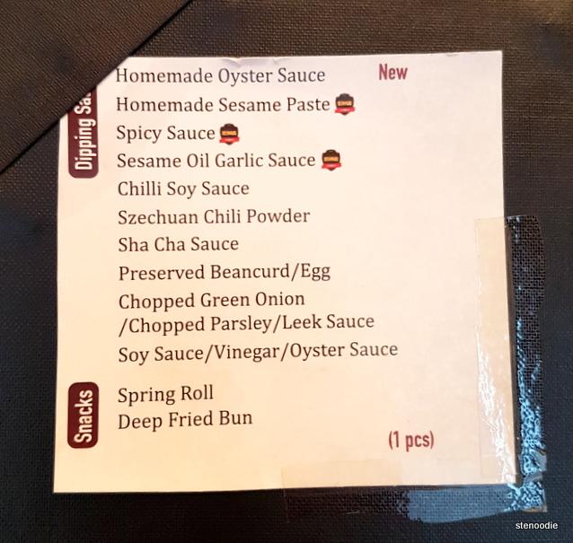 Dipping sauce and snacks menu