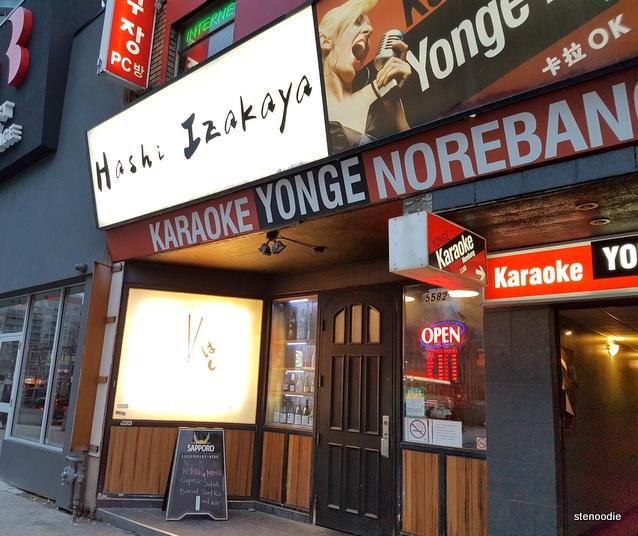 Hashi Izakaya storefront