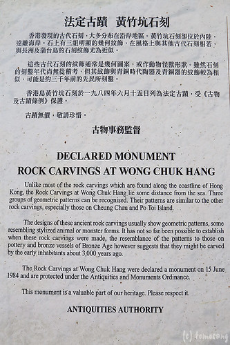 Rock Carvings at Wong Chuk Hang