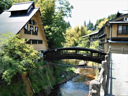 jp-kurokawa-village (1)