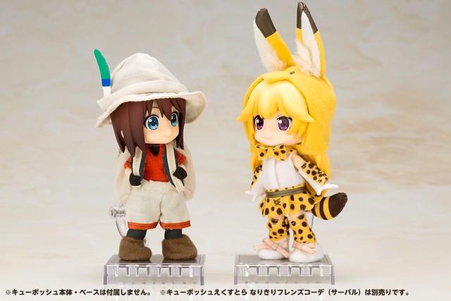 Cu-Poche 口袋人專用配件《動物朋友》 朋友扮演套裝(なりきりフレンズコーデ)「藪貓」、「小背包」