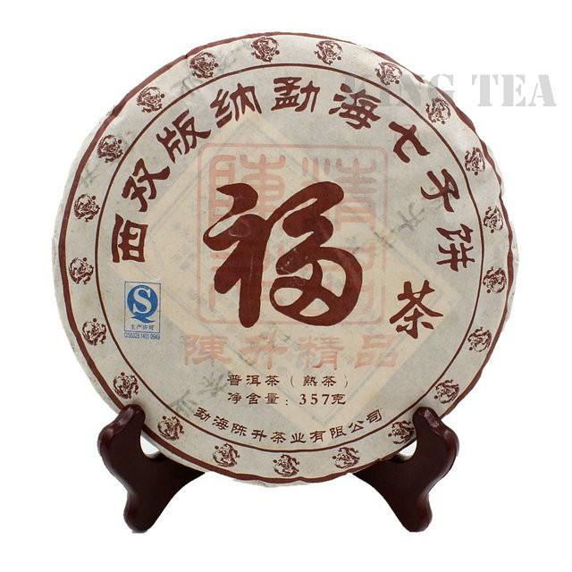 Free Shipping 2012 ChenSheng FuCha Beeng Cake 357g YunNan MengHai Organic Pu'er Pu'erh Puerh Ripe Cooked Tea Shou Cha