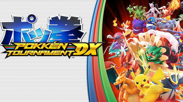 Pokkén Tournament DX Demo Coming Soon