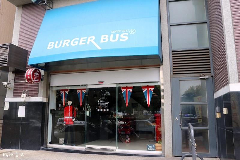 36717043693 a206e7368b b - 熱血採訪| 漢堡巴士Burger Bus,台中也能吃到道地的英式傳統早餐和英式漢堡,英倫工業風裝潢輕食咖啡