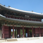 Changdeokgung Palace (2)