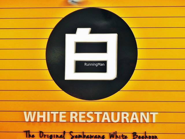 White Restaurant Signage