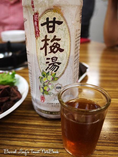 emperor-ginger-duck-nankang (6)