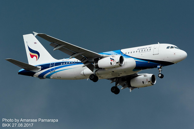 HS-PPR // Bangkok Airways Airbus A319-132